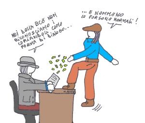16 aprile - Assalto alla BCE con carta straccia... che metafore